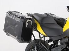 Sada bočních kufrů SW Motech Kawasaki 650 Versys 15- KFT.08.518.70100/B