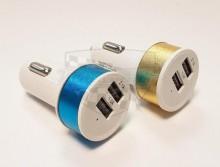 Zástrčka 12V 1 x USB DS 530151 modrý