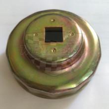 Klíč na olejové filtry HS 283110 Suzuki