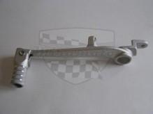 Brzdová páka 10286 Suzuki GSX-R 600/750 01-05 GSX-R 1000 01-04